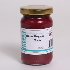 Ebru Pigment Paint Hisar (105 ml) – Bordo - 302